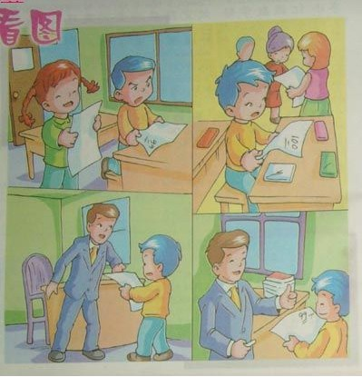 小学一年级语文下册看图写话测试题