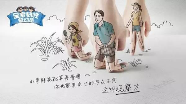 必须教孩子的9条生存法则