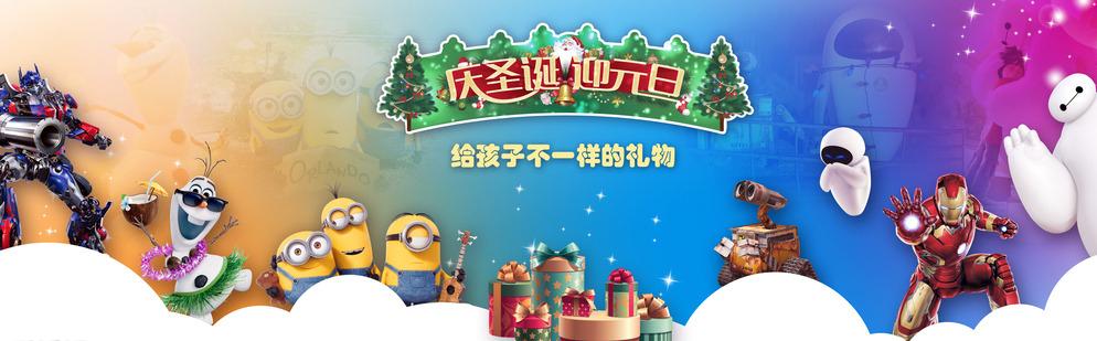 怎样和孩子一起渡过快乐的圣诞节