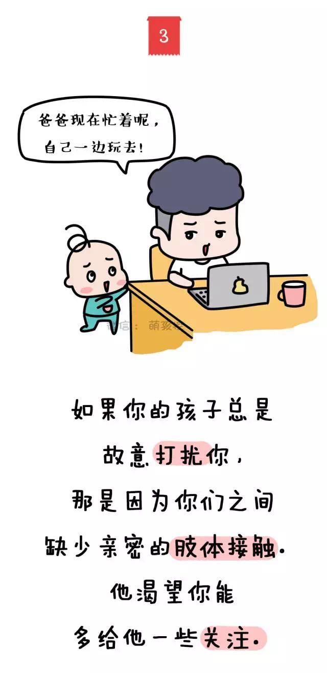 10幅漫画惊醒所有父母