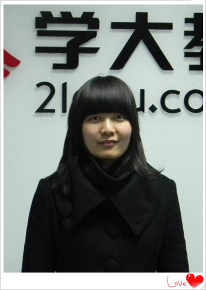 青岛学大老师李婧