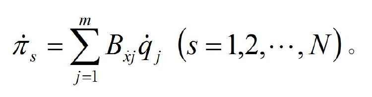 阿佩尔方程