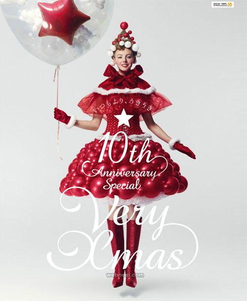 ★2018圣诞节快乐海报欣赏
