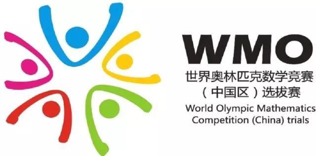 第18届WMO世奥赛