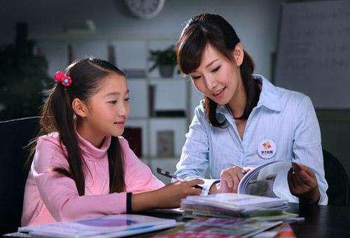 贵阳小升初辅导教程都包含什么