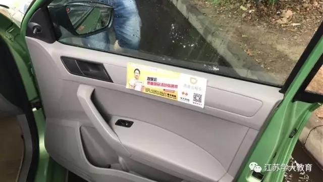 【心系学子,暖意爱心车队】