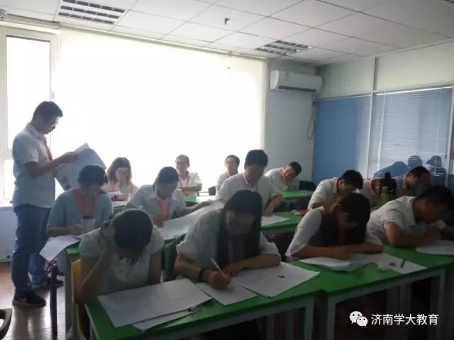 教师业务考试大赛