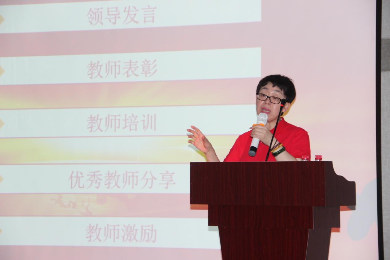 学大教育集团AVP朱晋丽女士发表重要讲话