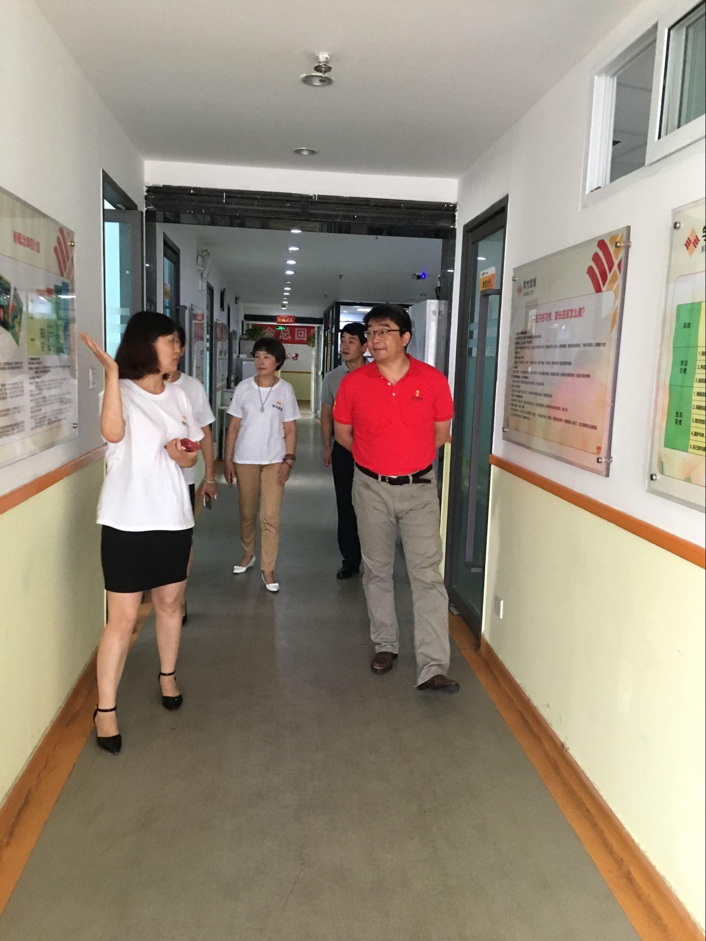 学大教育总部CEO金鑫先生一行,莅临太原学大教育总部指导工作