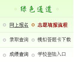 2017年河南中考成绩查询网站