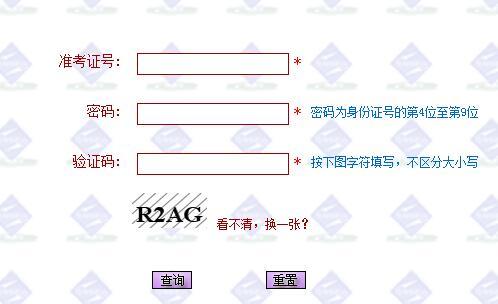 2017年上海高考录取结果查询入口