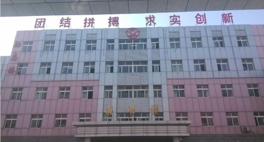 2018年石家庄小升初家长择校推荐【石家庄第四十一中学】