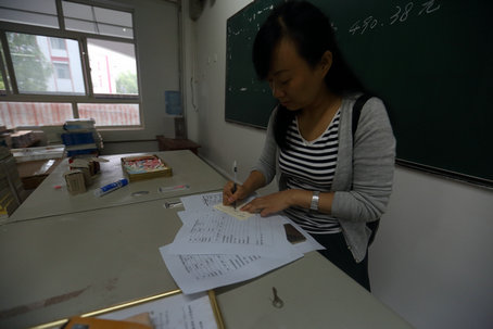 ★西安第八十五中学高一新生开学报到正在进行中