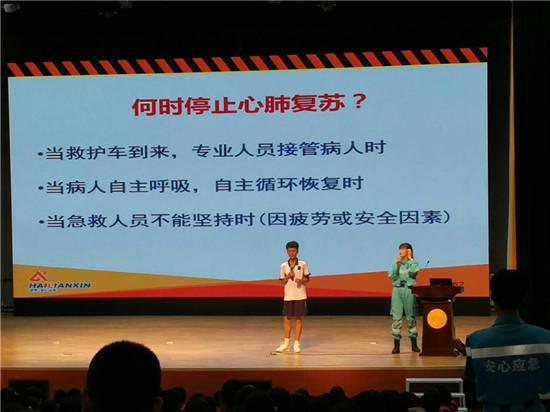 青岛九中举行高一新生校园应急安全拓展训练