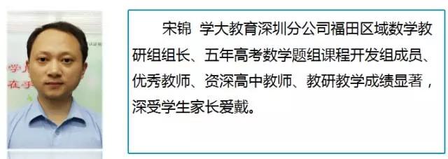 学习计划三步走——宋锦老师优秀教学案例分享