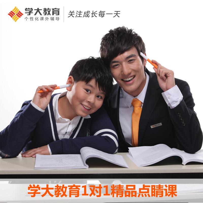 北京高中生选补习学校和校区都来这家