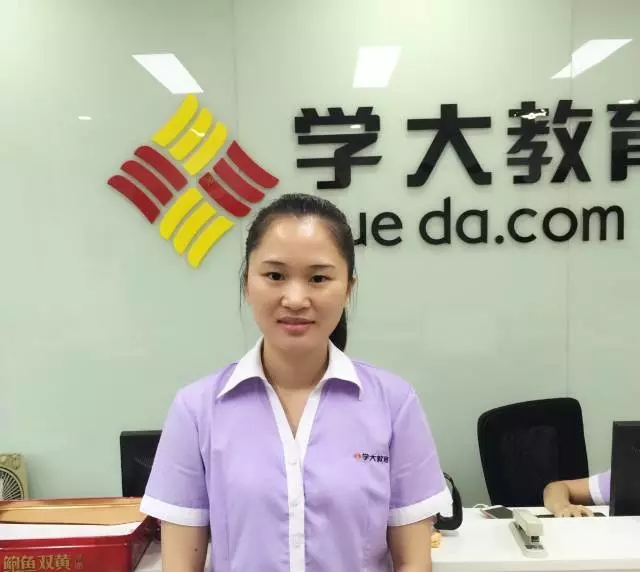 学管教师:李秋艳