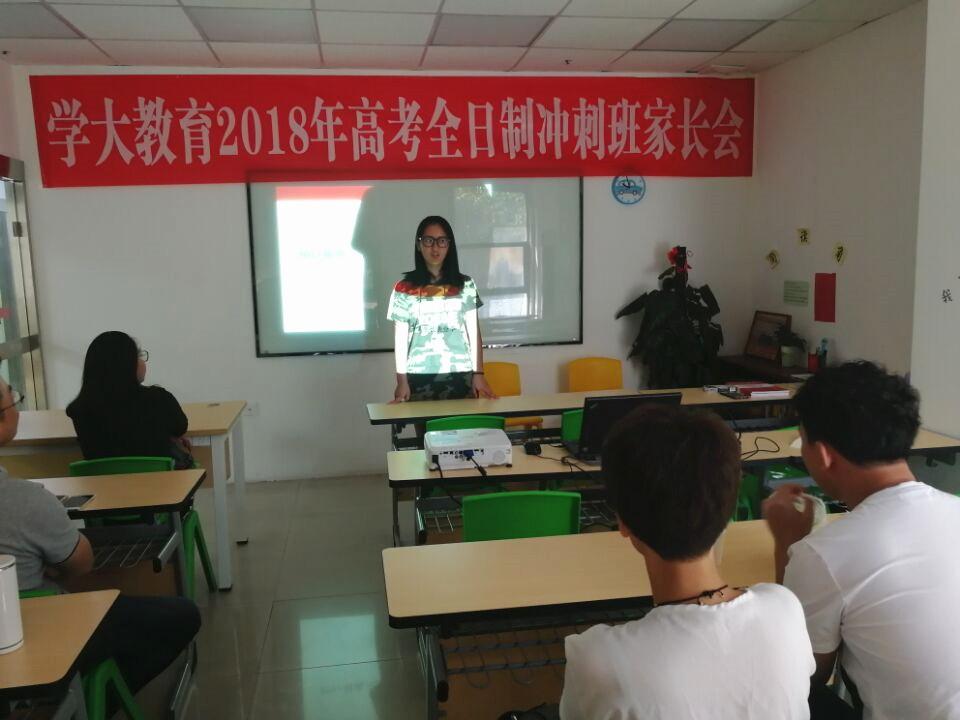 刘同学真切的经验谈和鼓励分享感染到了在座的每一位同学和家长
