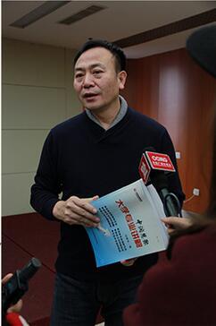 刘春宝 教授
