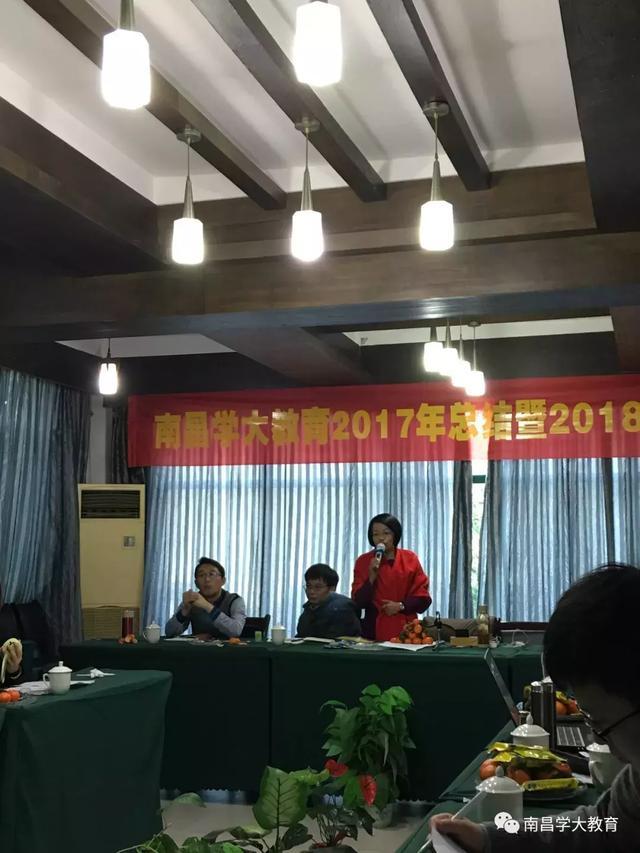 南昌学大教育2017年总结暨2018年规划工作会议圆满举行!