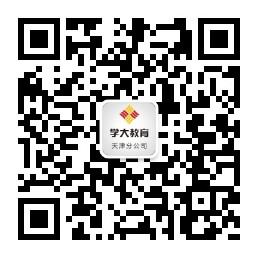 http://file.xueda.com/News/2018/1/19/5bd7793f23024b2.jpg