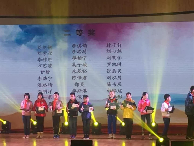 一等奖:俞闰耀、张凯翔、蔡文杰