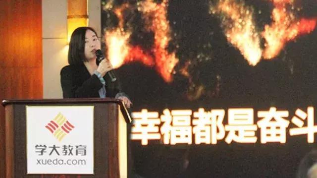 营销总助吴慧娟女士和教管总助陆琳女士