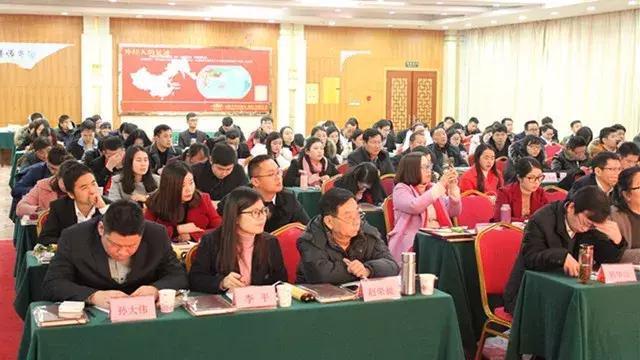 安徽分公司管理层年终总结暨2018年新年工作会议于1月3日在安徽庐江举行
