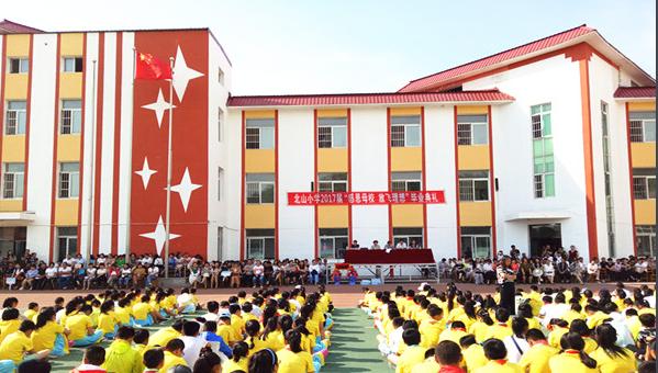 青岛北山小学校园