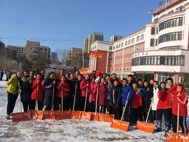 鞍山铁东区第二中学师生合力清除2018年第一场冰雪