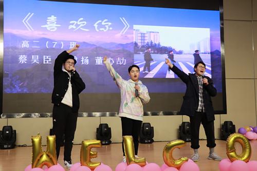 ★扬州市树人学校高中部举行第6届校园10佳歌手大赛