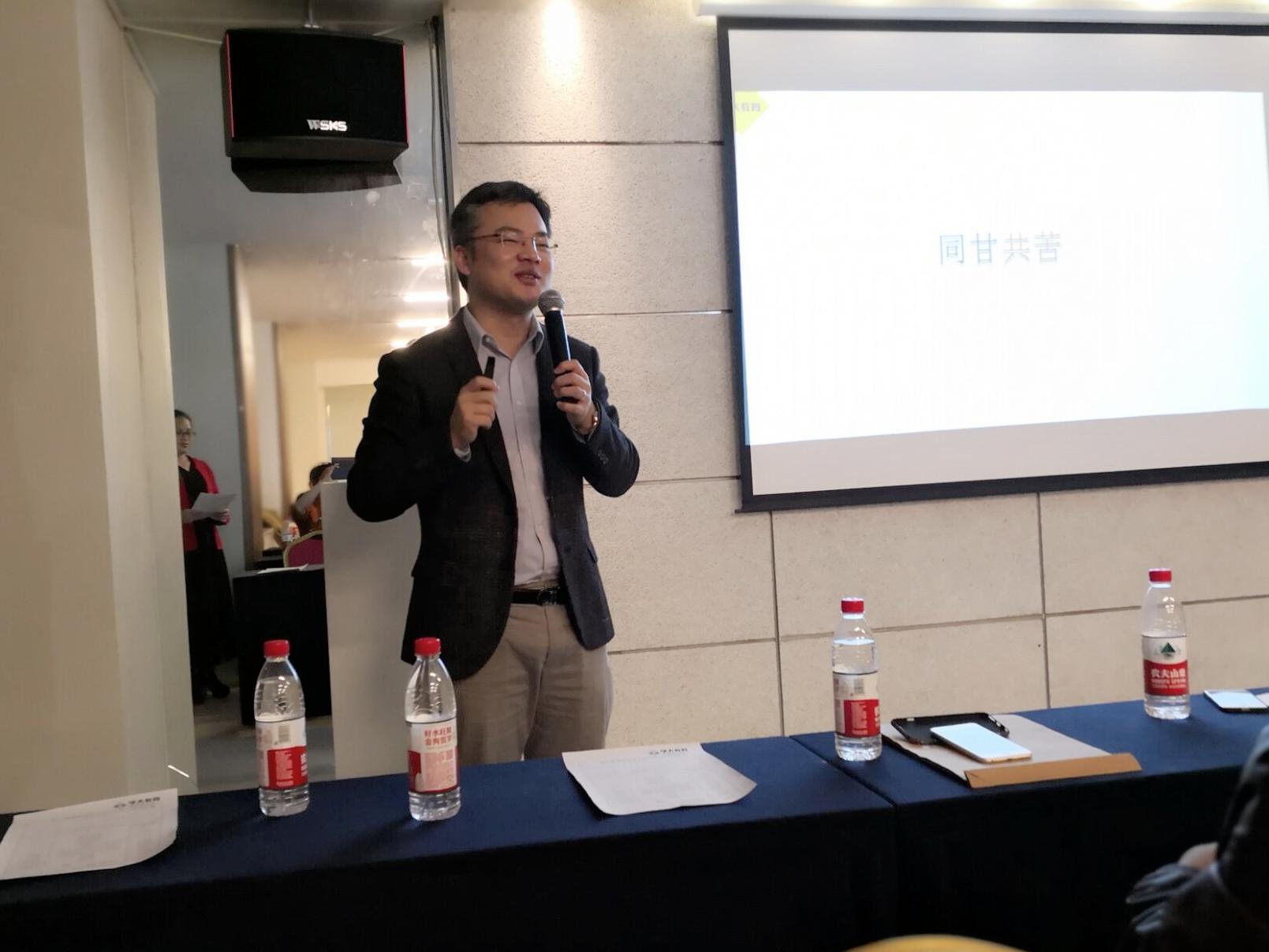 华南区AVP王总致辞发言,对中高考护航工作提出了相应的要求