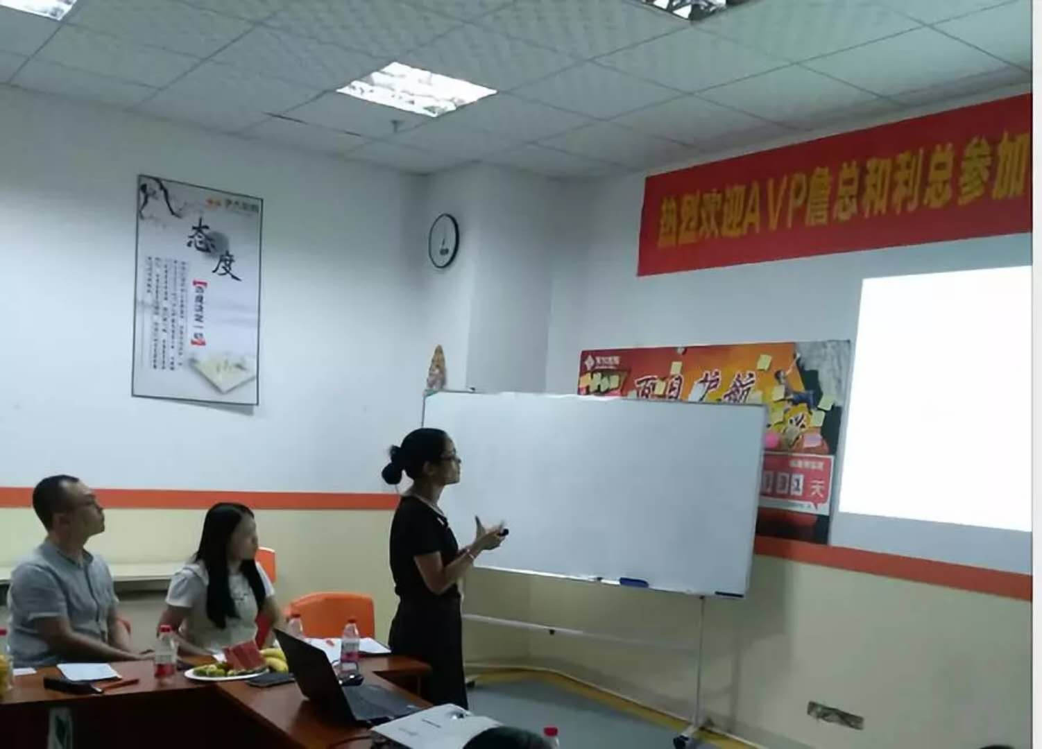 广州财务经理谭玉琴分享了分公司的不良资产分析。