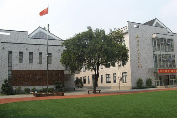 杭州市大学路小学