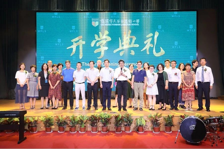 学大教育CEO金鑫开学典礼现场发表重要讲话