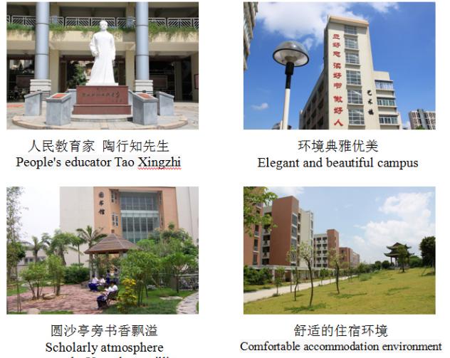 东莞市可园中学在哪_校园是什么样子-图