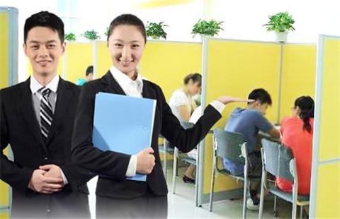 南京市【学大教育】校外培训机构