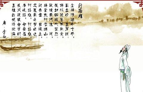 【千家诗-五言律诗】