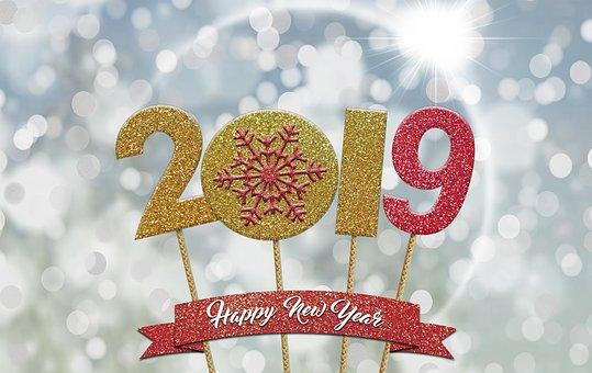迎接2019新年