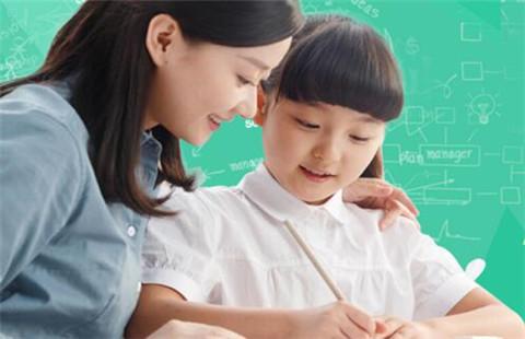 延安小学1对1辅导有哪些优势_小学1对1辅导效果怎么样