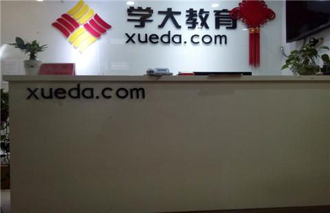 广州高中生选择辅导班要注意哪些事项_高中辅导班哪个口碑好