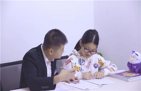 珠海一对一补习学校_线下辅导机构推荐