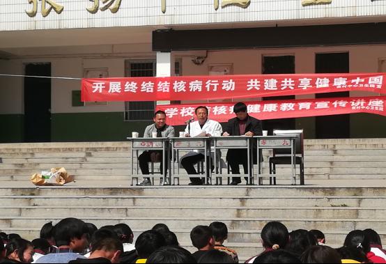 商洛市商州区夜村镇孝义九年制学校积极开展健康教育活动