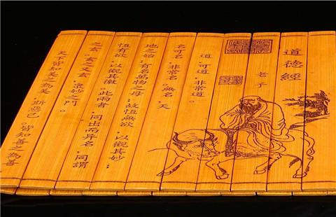 古典文学【老子第39章昔之得一者,天得一以清-引语与评析_道德经】