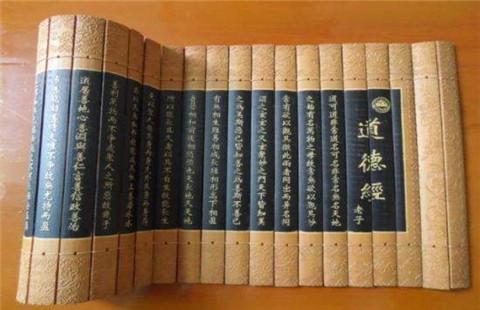 古典文学【老子第55章含德之厚,比于赤子-引语与评析_道德经】