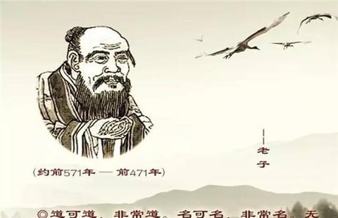 古典文学【老子第5章评析与天的新发现解读_道德经】