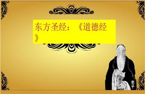 古典文学【老子第63章为无为,事无事,味无味-引语与评析_道德经