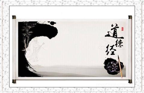 古典文学【老子第56章知者不言,言者不知-引语与评析_道德经】