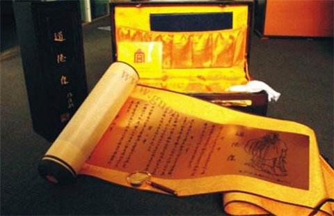 古典文学【老子第66章江海之所以能为百谷王者-引语与评析_道德经】