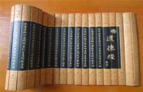 古典文学【老子第75章民之饥,以其上食税之多,是以饥-引语与评析_道德经】